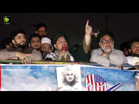 [Speech] Murdabad America Rally | H.I Baqir Zaidi | 05 January 2020 - Urdu