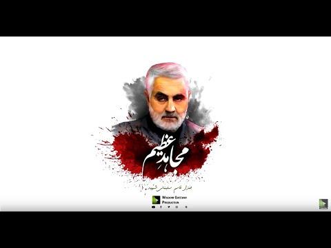 Mujahid e Azeem | برادر عارف حسین جانی | Urdu