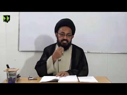 [Lecture 1] Surah Hamd   Tafser-e-Surah Baraey Nojawan   H.I Sadiq Raza Taqvi - Urdu