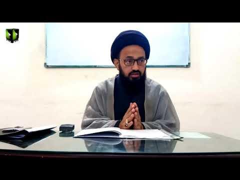 [Lecture 2] Elm -e- Irfan | علم عرفان | H.I Sadiq Raza Taqvi - Urdu