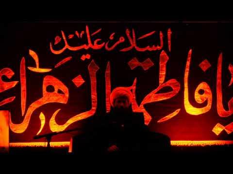 Fatimiyah 2020: One Lesson we can Learn from Lady Fatima (SA) - Sheikh Hamza Sodagar [English]