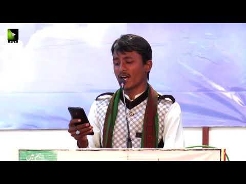 [Tarana] Br. Rasheed | Shab-e-Shohada |  Aashiqaan -e- Mehdi (atfs) Convention 2019 - Urdu