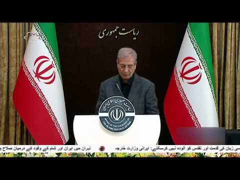 برطانیہ کو ایران کے اندرونی معاملات میں مداخلت نہ کرنے کی ہدایت - 13