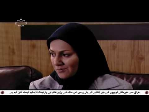[02] Factor 8   فیکٹر ۸   Urdu Drama Serial
