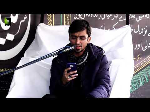 [Salam] Akbar (as) Jawan Abhi Terray Marnay Kay Din Na Thay | Br. Muslim Mehdavi - Urdu