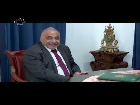 محمد توفیق علاوی عراق کے نئے وزیر اعظم کے طور پر متعارف  - 21 جنوری 202