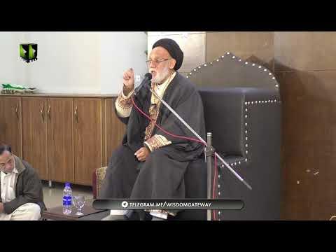 Majlis e Tarheem | مولانا سیّد تطہیر زیدی | Urdu