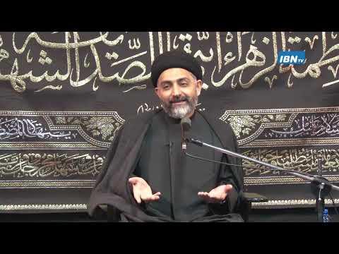3rd Majlis Ayyam-E-Fatimiyyah 1441 Hijari 23rd January 2020 By Allama Syed Nusrat Abbas Bukhari at Tanzania - Urdu