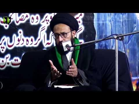 [Majlis] Kutub e AhleSunnat May Janab Fatima Zehra (as) Ka Moqaam | H.I Sadiq Raza Taqvi - Urdu