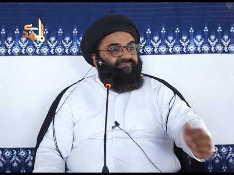 Tarz-e-Zindagi Quran Ki Nigah Main 02   H.I Kazim Abbas Naqvi - Urdu