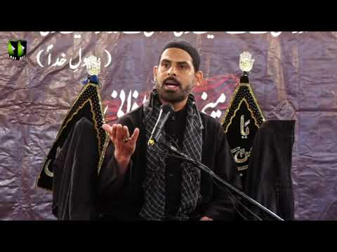 [Majlis 4] Topic: Wilaae Tarbiyat | Moulana Mubashir Zaidi | Ayaam-e-Fatimiya (sa) 1441 - Urdu