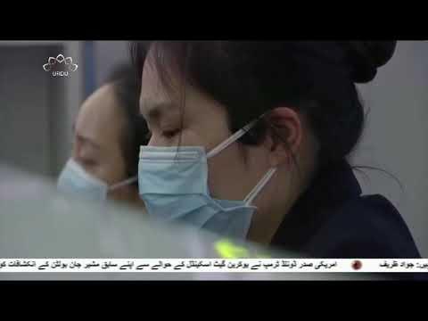 چین میں کورونا وائرس ، ہلاکتوں کی تعداد اسّی سے تجاوز - 27 جنوری 2020 -
