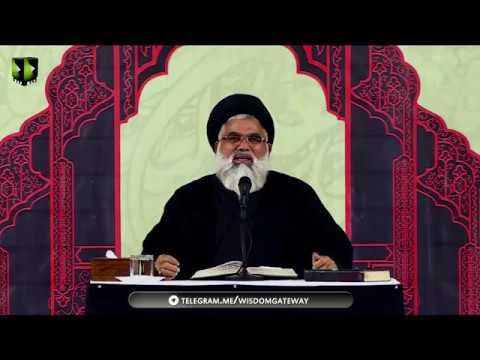 [Clip] Takabbur Ke Alamaat Or Uska Hal | H.I Syed Jawad Naqvi - Urdu
