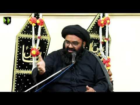 [Majlis 4] Al-Shaffiya, Al-Shaheeda, As-Siddiqa | H.I Kazim Abbas Naqvi | Ayaam-e-Fatimiya 1441 - Urdu