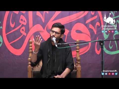 Mir Sajjad Mir | Haram e Bibi Fatima Masooma Qom | Ayam e Fatmiyah 2020 | Urdu