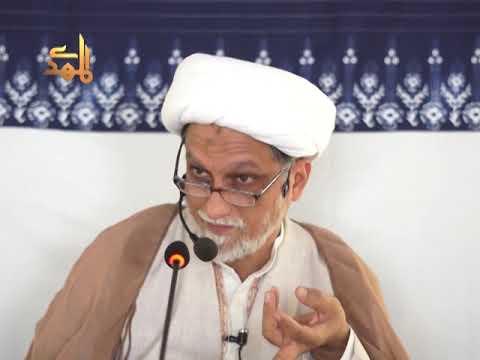 Imamat Ki Bunyadi Sharaait   Dr Aqeel Moosa - Urdu