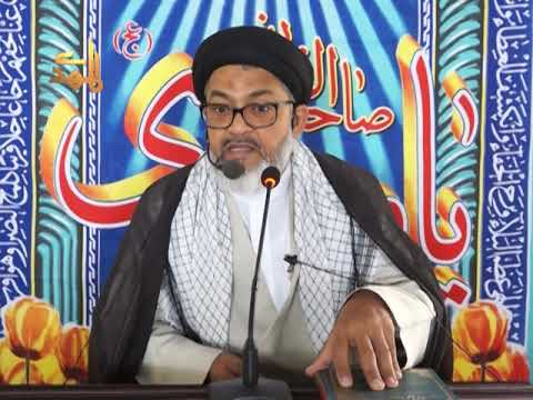 Qayam-e-Imam Hussain Aur Qayama-e-Imam Zamanah Main Mumasilat | H.I Razi Haider Zaidi