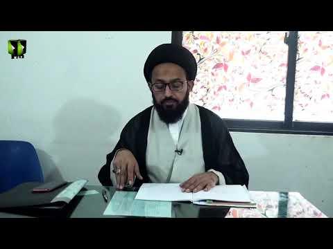 [Lecture 10] Elm -e- Irfan | علم عرفان | H.I Sadiq Raza Taqvi - Urdu