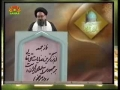 Friday Sermon - Wilayat-al-Faqih The Only Path to Salvation - 14Aug09 - Urdu