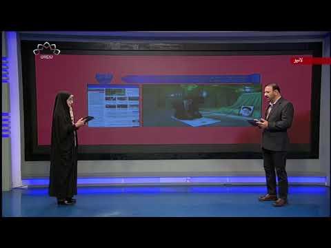 قائد انقلاب اسلامی نے امام خمینی اور شہدا کے مزار پر حاضری دی - Urdu