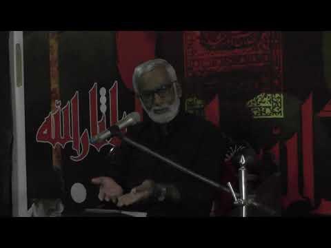 [06.Majlis] Topic: Tauheed | Engr Syed Hussain Moosavi - Sindhi