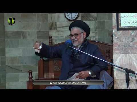 [04]Maqam o Manzilat e Dukhtar e Rasool(s.a.w.w)  | مولانا سیّد حسن ظفر نقوی | Urdu