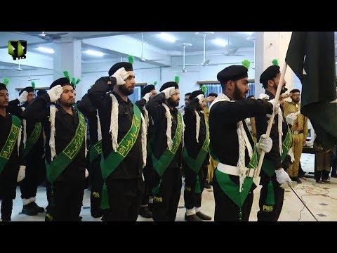 Scout Salami | Youm-e-Shohada-e-Pakistan | Barsi Shaheed Muzaffar Kirmani - Urdu