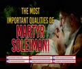 The Most Important Qualities of Martyr Soleimani | Imam Sayyid Ali Khamenei | Farsi Sub English