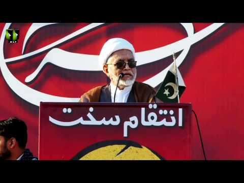 [Speech] Chelum Mudafayan-e-Haram | Shaheed Qasim Soleimani | H.I Mirza Yousuf Hussain - Urdu