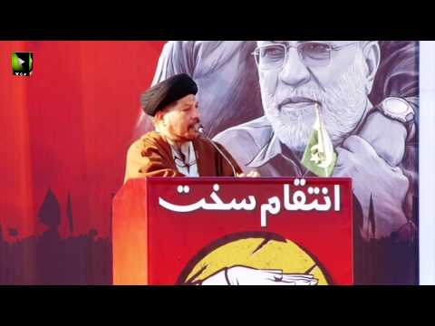 [Speech] Chelum Mudafayan-e-Haram | Shaheed Qasim Soleimani | H.I Syed Baqir Zaidi - Urdu