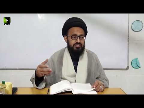 [Lecture 3] Tashayo Ka Taaruf | تشیع کا تعارف | H.I Sadiq Raza Taqvi - Urdu