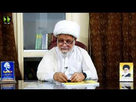 [02] Tafsir -e- Quran | Surah Al Baqra | H.I Ghulam Abbas Raesi | 25 February 2020 - Urdu