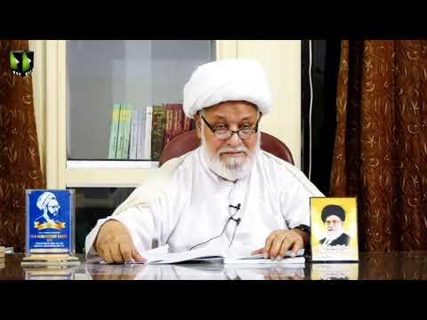 [03] Tafsir -e- Quran | Surah Al Baqra | H.I Ghulam Abbas Raesi | 03 March 2020 - Urdu