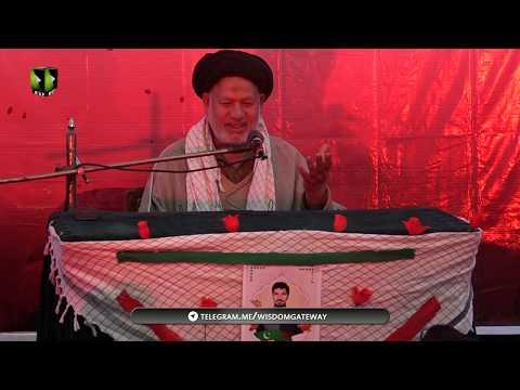 Falsafa e Shahadat | حجّۃالاسلام سیّد غلام شبیر بخاری | Urdu