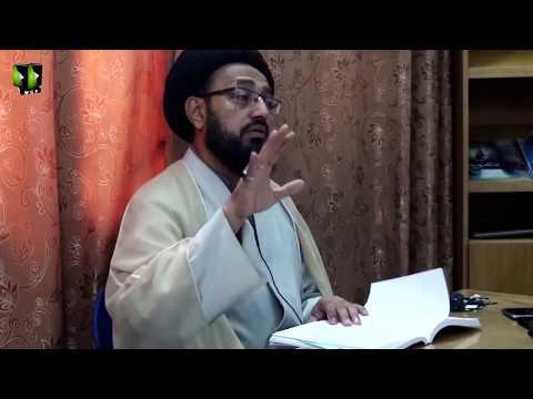 [Lecture 7] Tashayo Ka Taaruf | تشیع کا تعارف | H.I Sadiq Raza Taqvi - Urdu