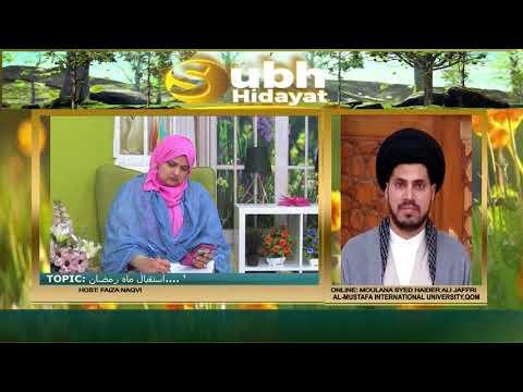 🎦 آیا تلاوتِ قران فقط ثواب کے لئے ہے؟ - urdu