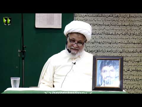 [04] Dars-e-Ikhlaaq | درس اخلاق | H.I Ghulam Abbas Raesi | 11 March 2020 - Urdu
