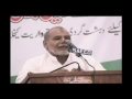 Documentary about Defa e Watan Pakistan Convention Islamabad 02Aug09 - part 2 - Urdu