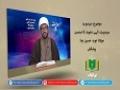 مہدويت | مہدویت، الٰہی دعوت کا تسلسل | Urdu