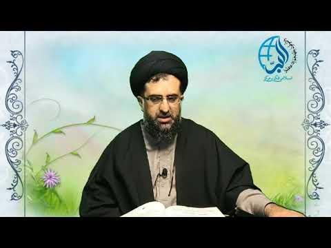 Dars 4 - Syed Muhammad Hasan Rizvi: Insan roh or jism s mil kr bna h, dars - Urdu