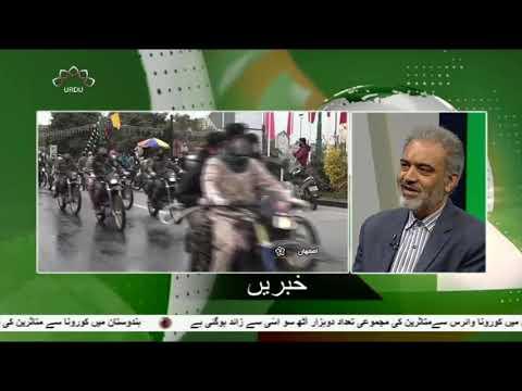 [05 Apr 2020] کورونا کے خلاف جنگ میں ایران کے اقدامات - Urdu
