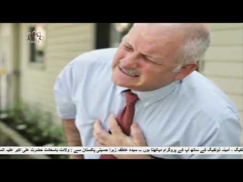 [07 Apr 2020] جہان طب و حکمت -  ہارٹ اٹیک - Urdu