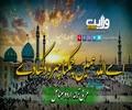 اے اللہ ہمیں چمکتا چہرہ دکھا دے | عربی ترانہ / اردو سبٹائٹل | Arabic Sub Ur
