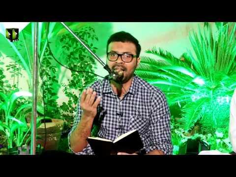 [Manqabat] یوم مستضعفینِ جہاں ، ولادت باسعادت امام مہدیؑ | Br. Aatir Haider - Urdu