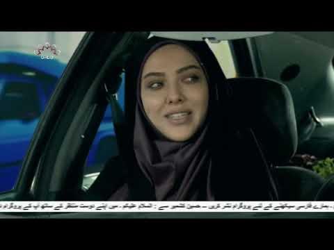 [ Drama Serial ] [04] Zakham | زخم |  | SaharTv - Urdu