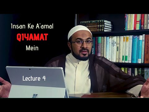 [4] Insani A\'amal Ka Nizam - Further Explanation of Lecture 3 + A\'amal in Qiyamat - Urdu