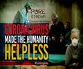 Corona Virus Made The Humanity Helpless | #Contemplate | Sayyid Hashim al-Haidari | Arabic Sub English