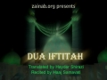 Duaa Iftitah by Samavati - Arabic sub English