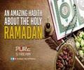 An Amazing Hadith About The Holy Ramadan | Sayyid Hasan Nasrallah | Arabic Sub English