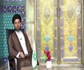 Daily Juz summary and Quran Recitation program| H.I Sayyid Ali Zaidi  2020 Arabic And English